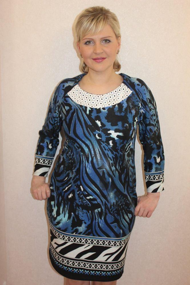 """Платье женское """"Дельта"""" от Грандсток"""