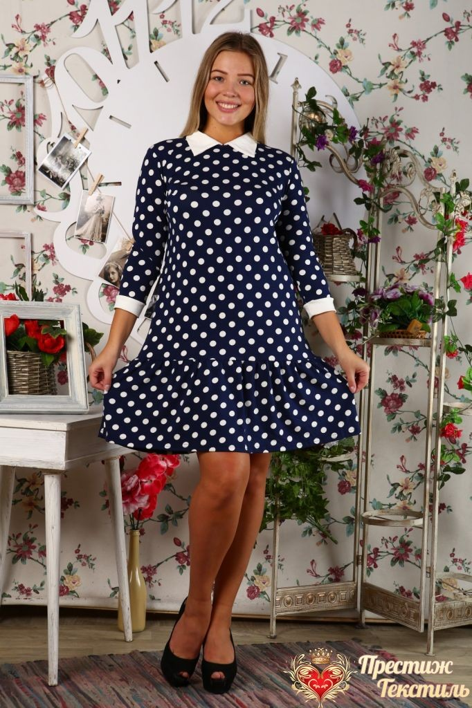 Платье женское iv27359