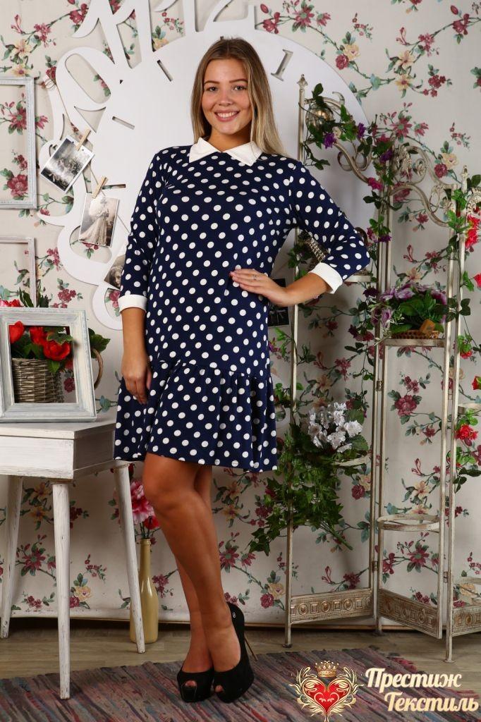 Платье женское iv27337