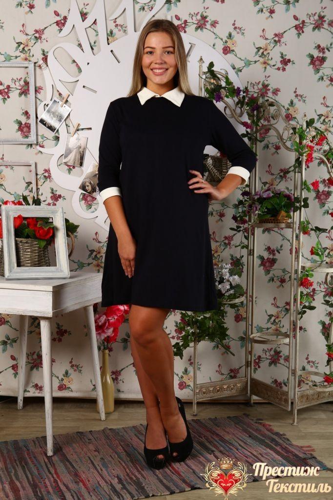 Платье женское iv27362 от Грандсток
