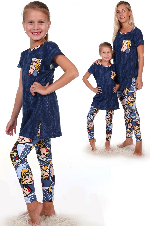 Костюм детский iv26471 детский костюм жирафика 28 36