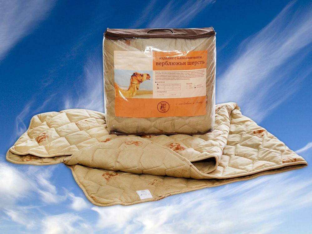 Одеяло зимнее Утро (верблюжья шерсть, полиэстер) (1,5 спальный (140*205))