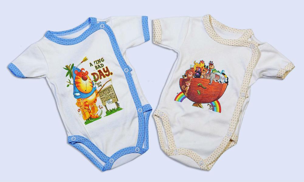 Боди #Малыш# (интерлок), Размер: 18 - ДЕТЯМ - Для младенцев
