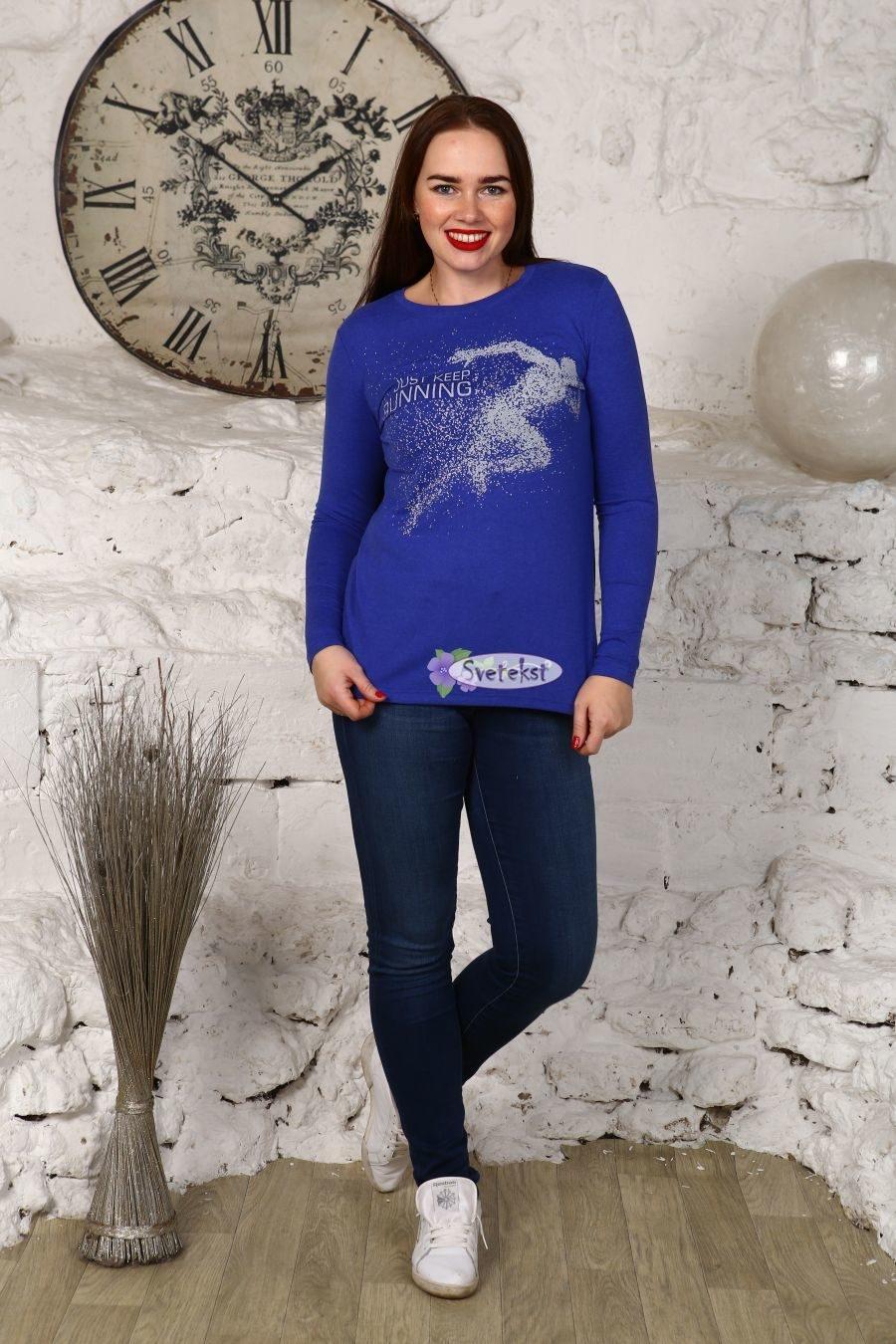 Купить Пуловер женский Элейна , Грандсток