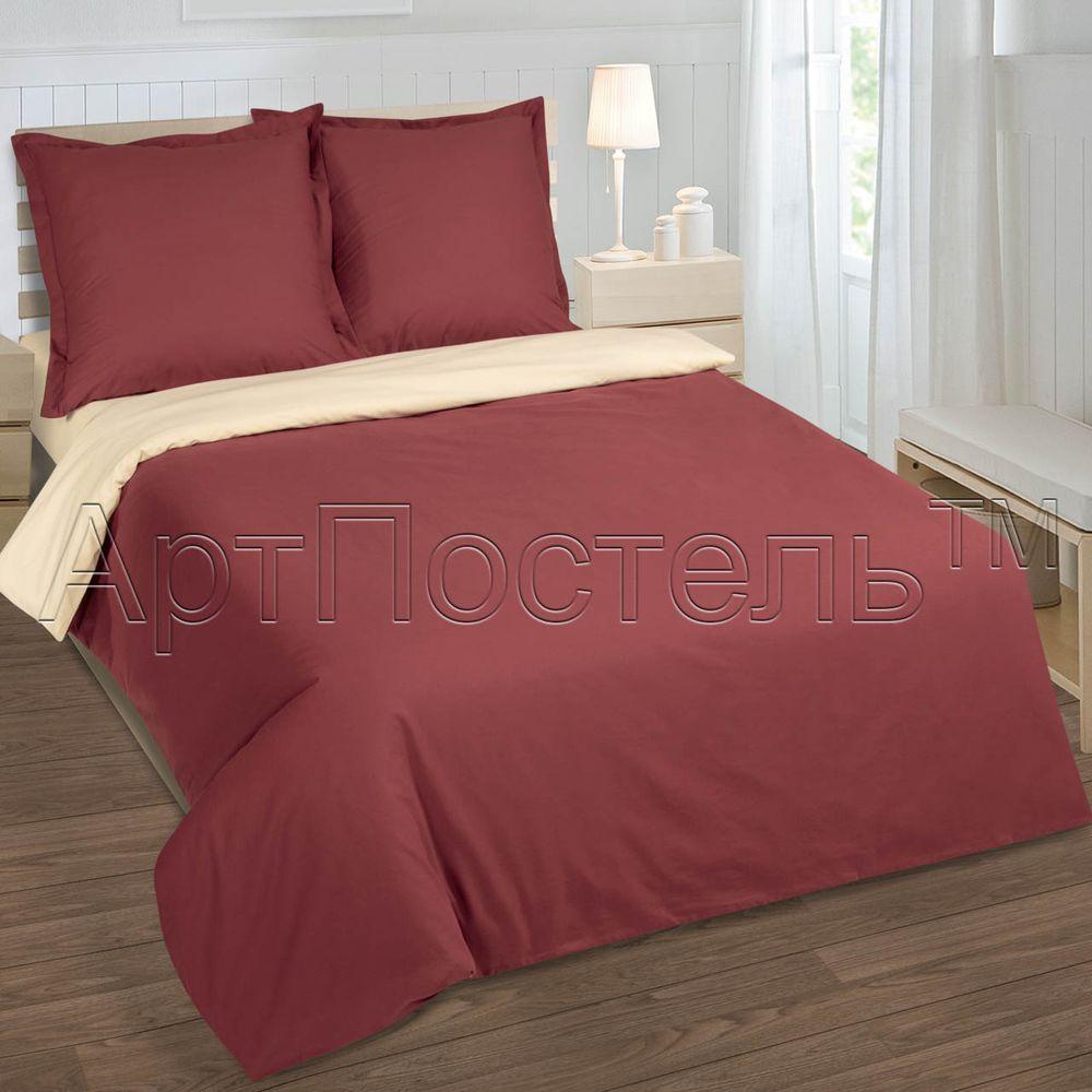 Постельное белье Каштан (поплин) (Семейный) постельное белье утренний сад поплин семейный