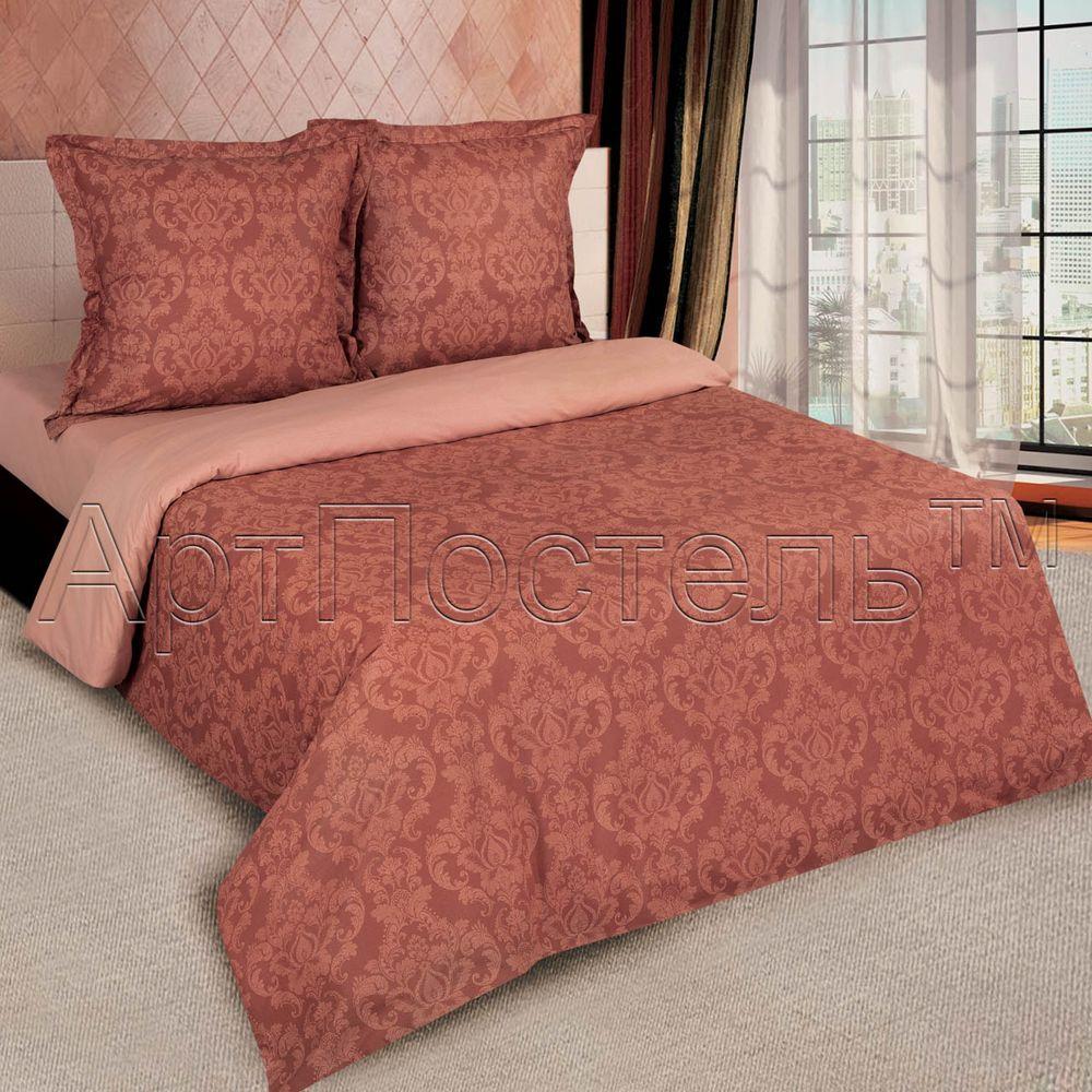 Постельное белье Византия коричневый (поплин) (1,5 спальный)
