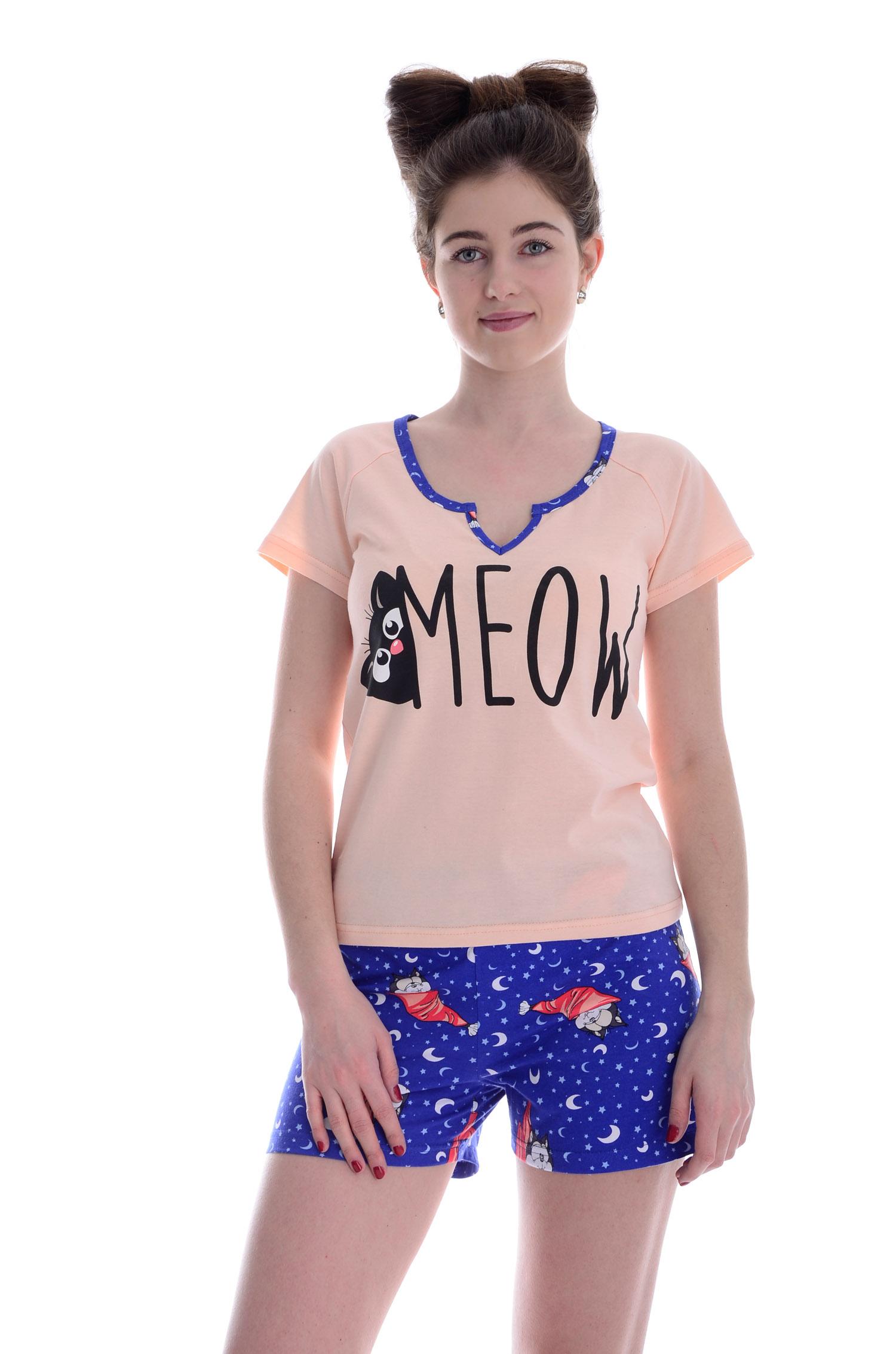 """Пижама женская """"Кендалл"""" цены онлайн"""