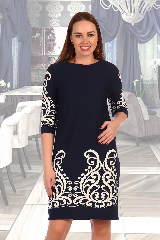 Платье женское iv43567 платье женское кит
