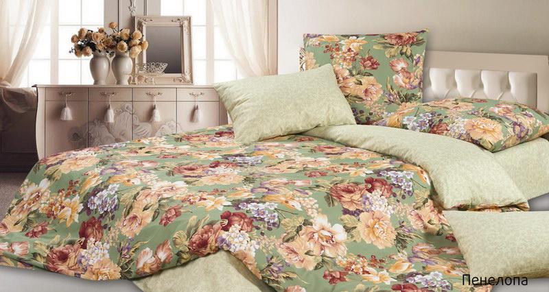 Постельное белье Пенелопа (сатин) (1,5 спальный) постельное белье kazanov a пенелопа евро стандарт