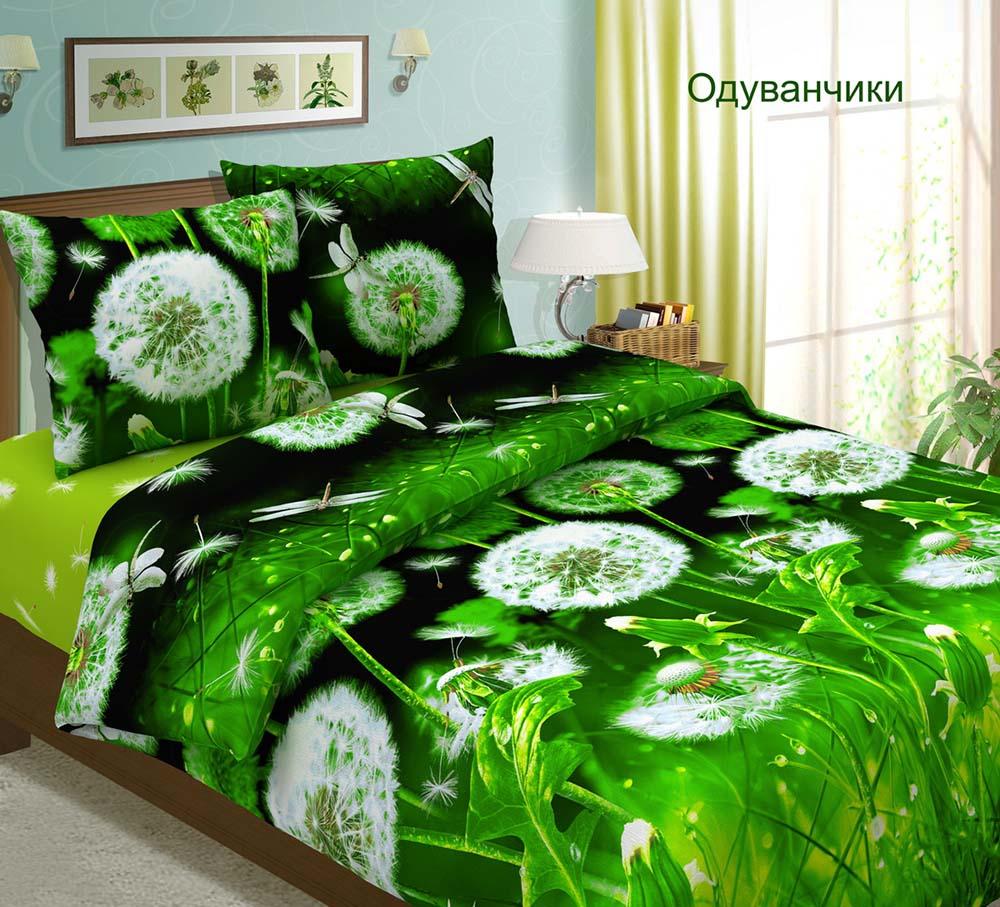 """Постельное белье """"Одуванчики"""" (бязь) 1,5 спальный"""