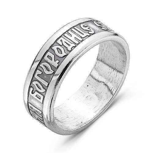 Кольцо бижутерия 2406968 бижутерия в подарок
