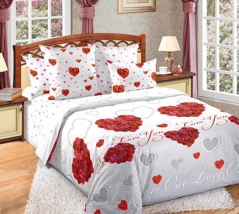 цена Постельное белье iv33563 (перкаль) (1,5 спальный) онлайн в 2017 году