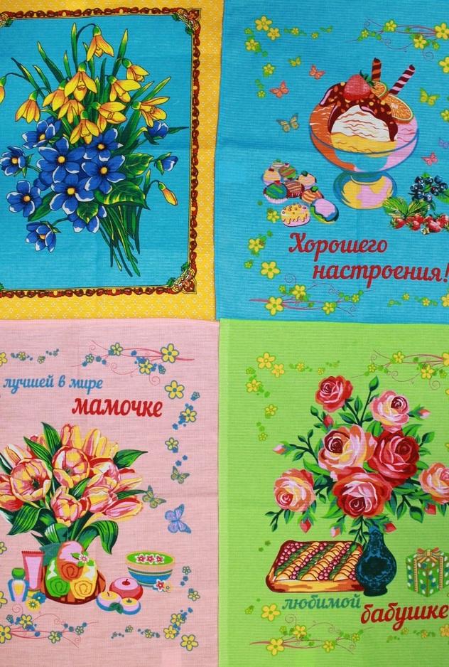 Полотенце кухонное 8 Марта (38х75) 8 марта кухонное полотенце вятские гуляния цвет красный 40х53 см