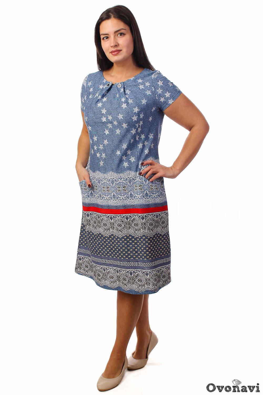 Мини платье Грандсток 15489398 от Grandstock