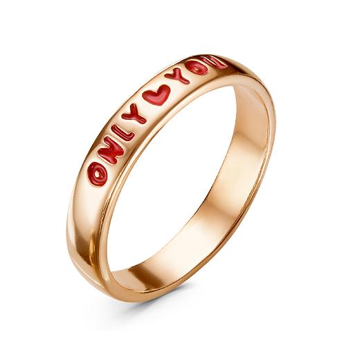 Кольцо бижутерия iv38858
