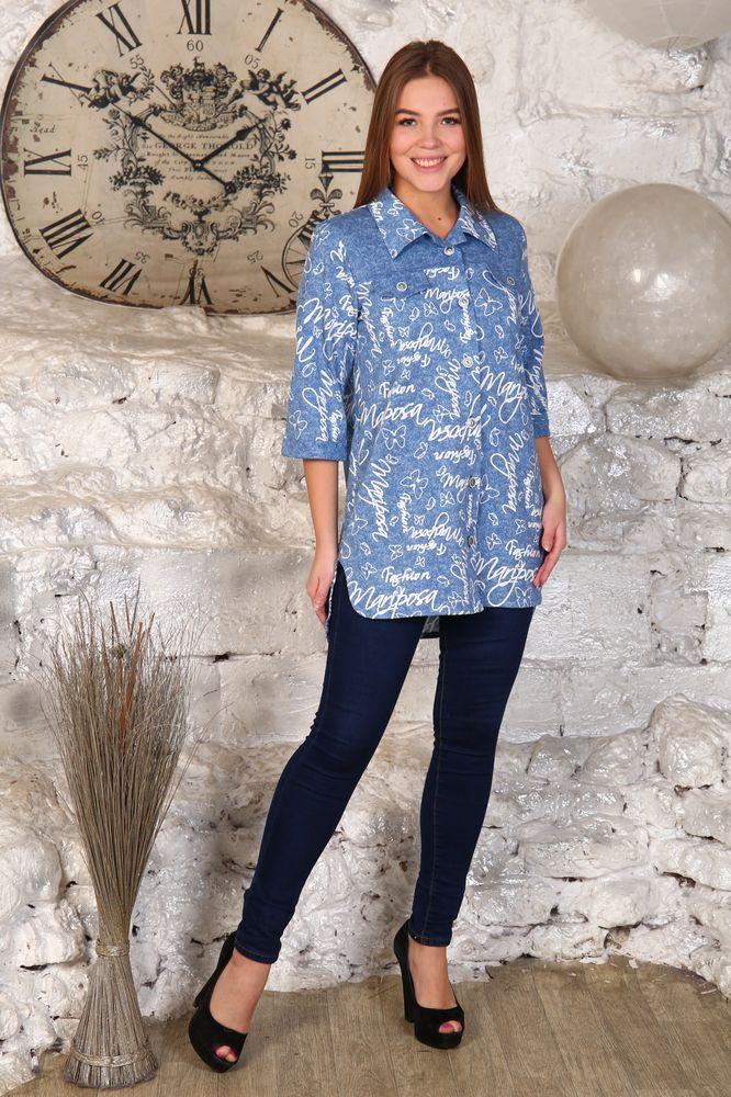Рубашка женская #Мода#, Размер: 58 - Блузки и кофточки - Рубашки