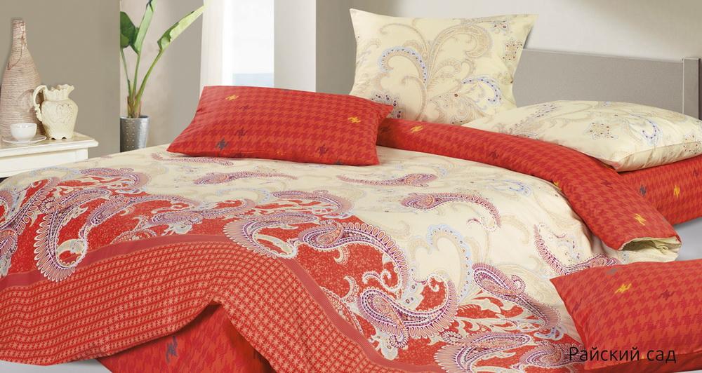 Постельное белье Райский сад (сатин) (1,5 спальный) постельное белье cleo кпб сатин набивной люкс дизайн 355 1 5 спальный