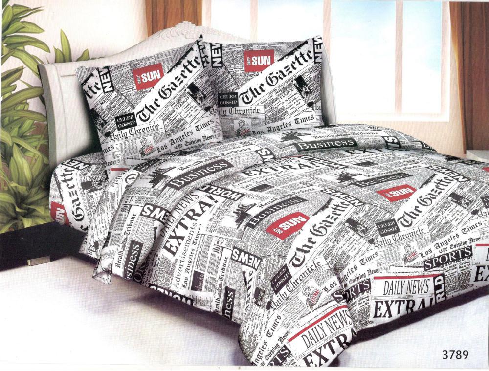 Постельное белье Газета (полисатин) (1,5 спальный) постельное белье эго комплект 1 5 спальный полисатин