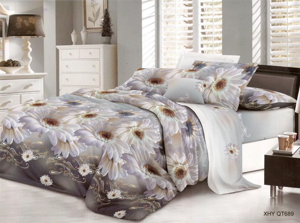 Постельное белье Ромашки (полисатин) (1,5 спальный) постельное белье эго комплект 1 5 спальный полисатин