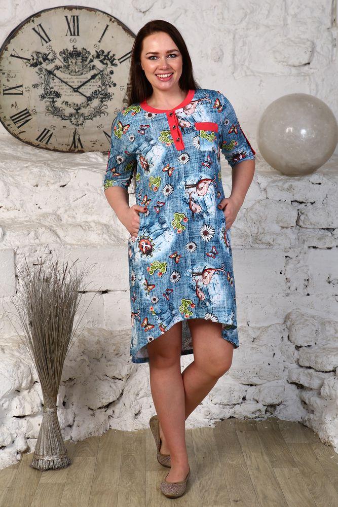 Платье женское iv10941