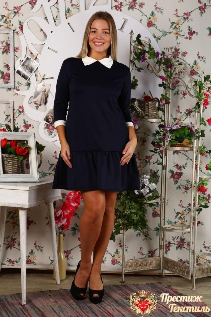 Платье женское iv29631 от Грандсток