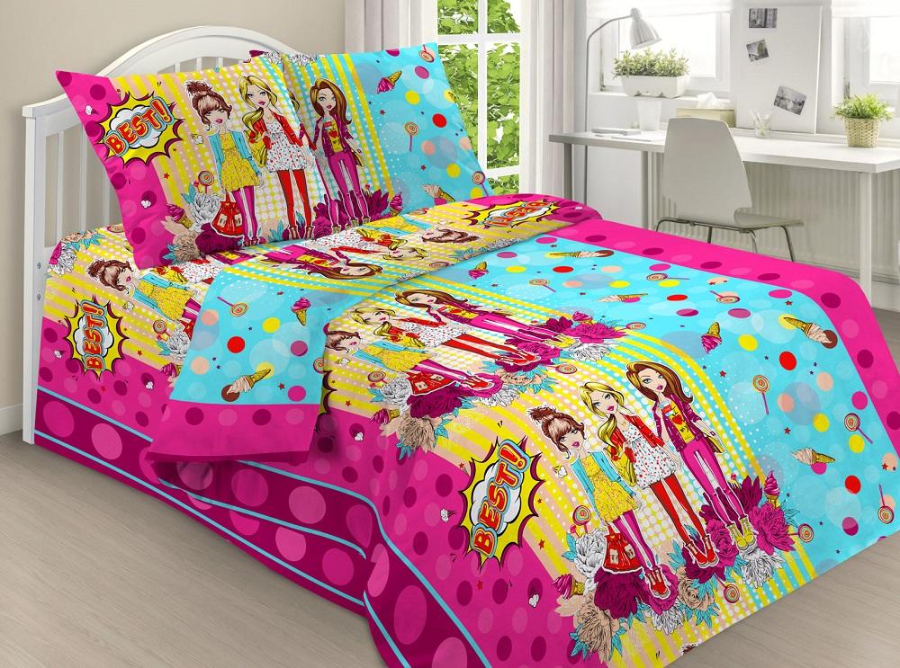 Постельное белье iv57560 (поплин) (1,5 спальный) постельное белье iv54872 поплин 1 5 спальный