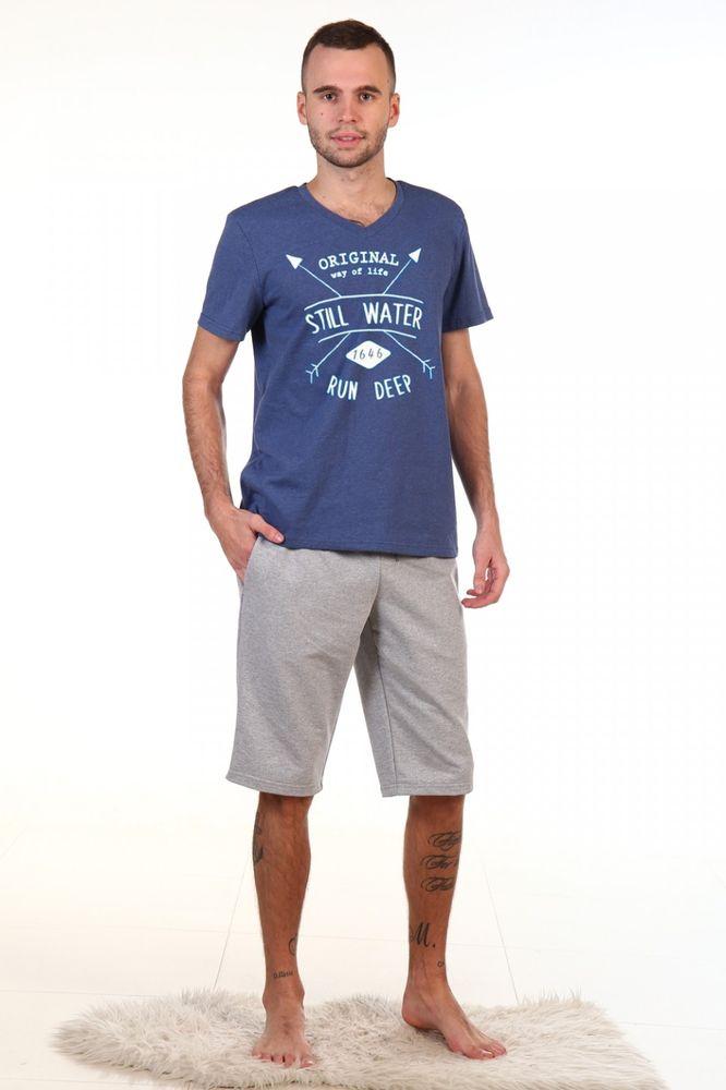 Футболка мужская Ден футболка поло fred perry m3593 d69