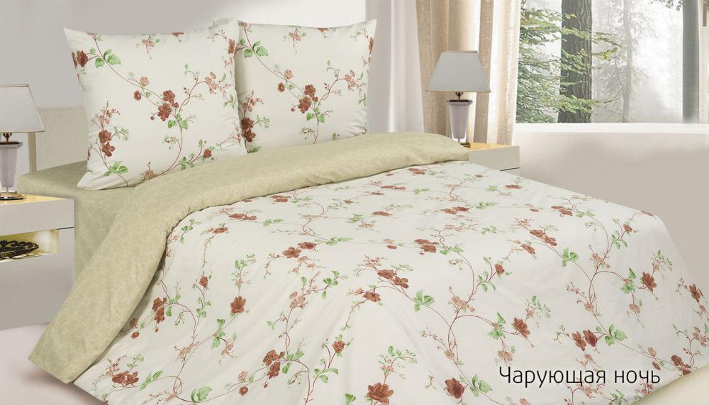 Постельное белье Чарующая Ночь (поплин) (1,5 спальный) постельное белье дельфины поплин 1 5 спальный