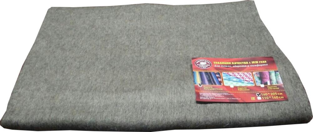 Одеяло полушерстяное Кастаньос (1,5 спальный (140*205)) одеяло relax wool всесезонное цвет светло бежевый 140 х 205 см