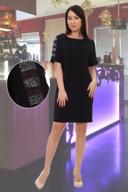 Платье женское iv60960