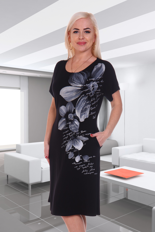 Платье женское iv60968 платье женское кит