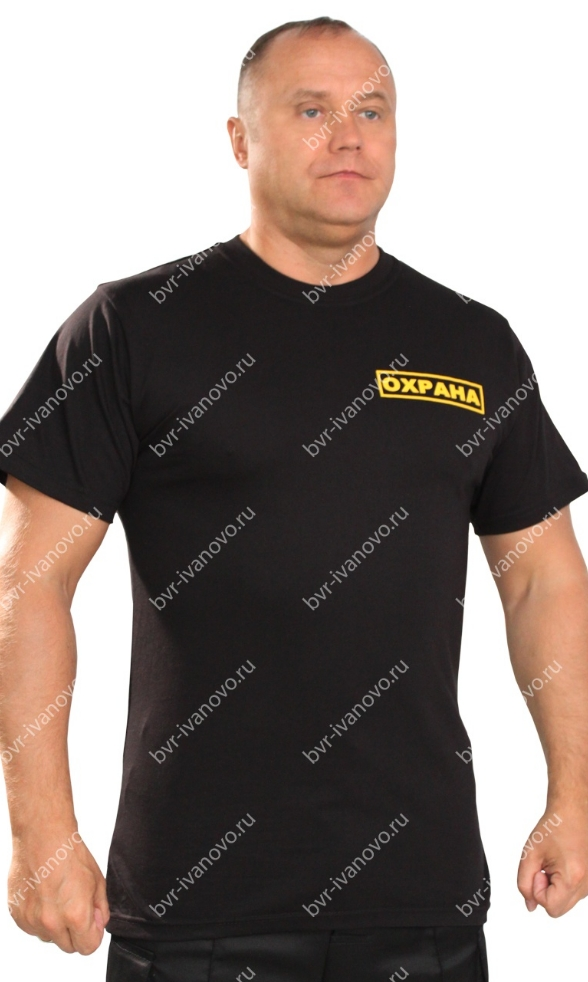 Футболка мужская Охрана футболка охрана
