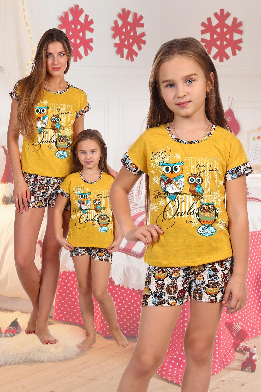 Пижама детская Пайпер пижама детская настя 30