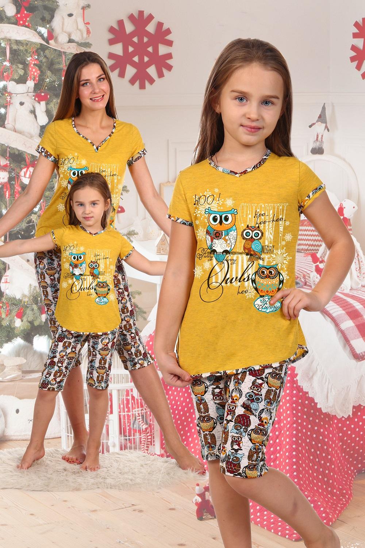 Пижама детская Диодора пижама детская настя 30