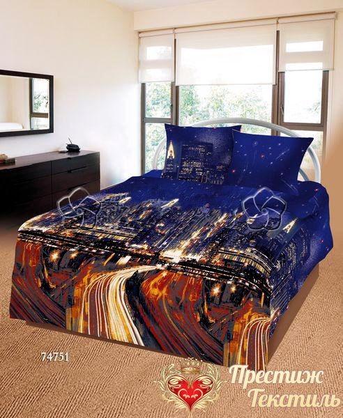 Постельное белье Паюл (бязь) (2 спальный)