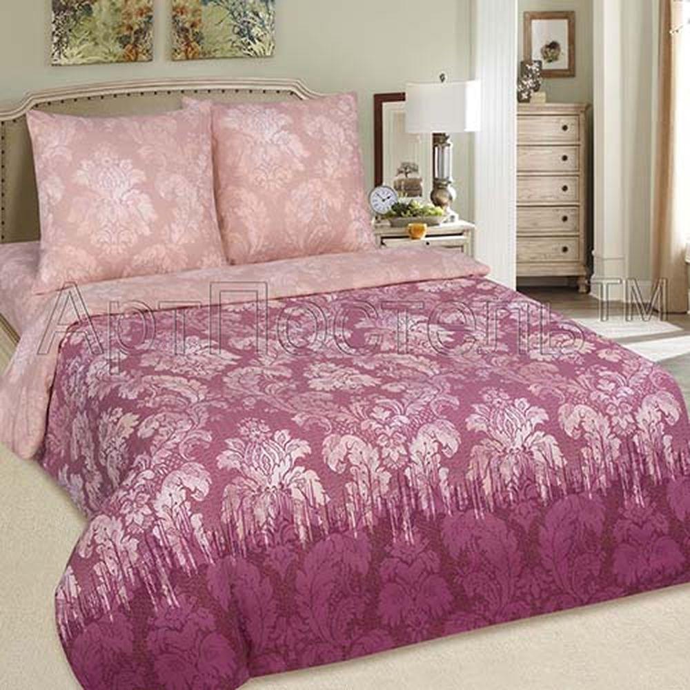 Постельное белье Сангрия (поплин) (1,5 спальный) постельное белье дельфины поплин 1 5 спальный