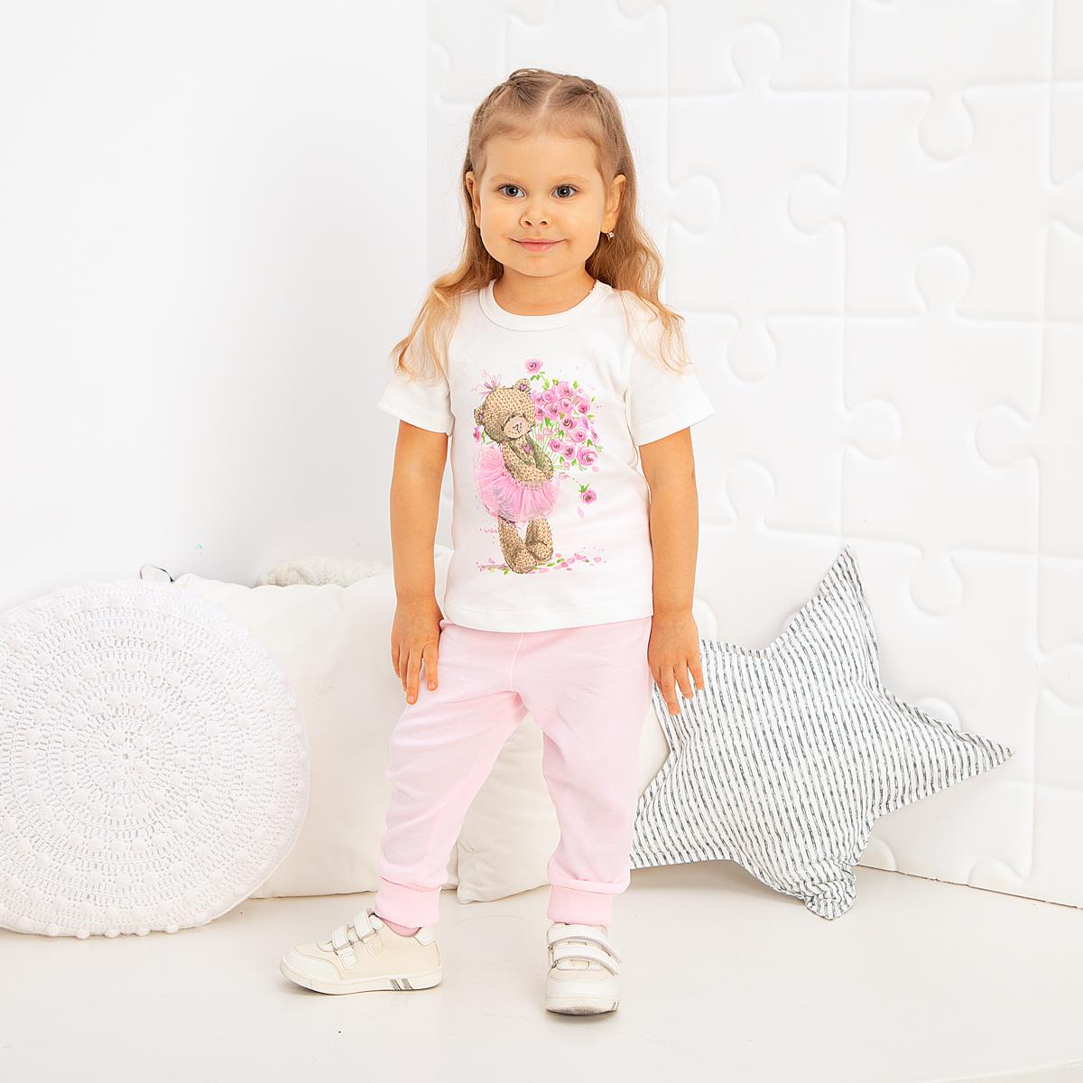 Штанишки детские iv68883