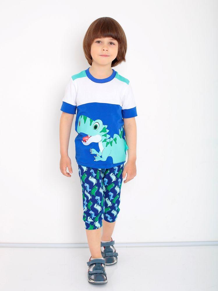 Костюм детский Монстрик (34) костюм озорного клоуна детский 32 34