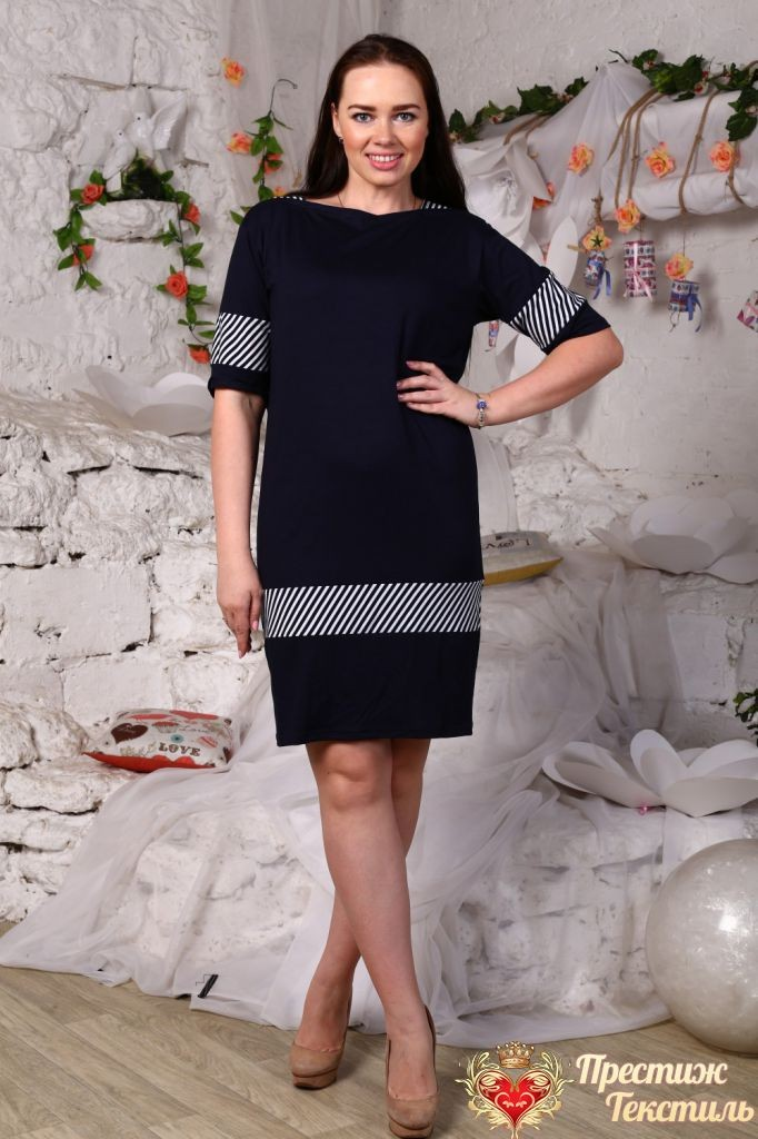 Платье женское iv29613 от Грандсток