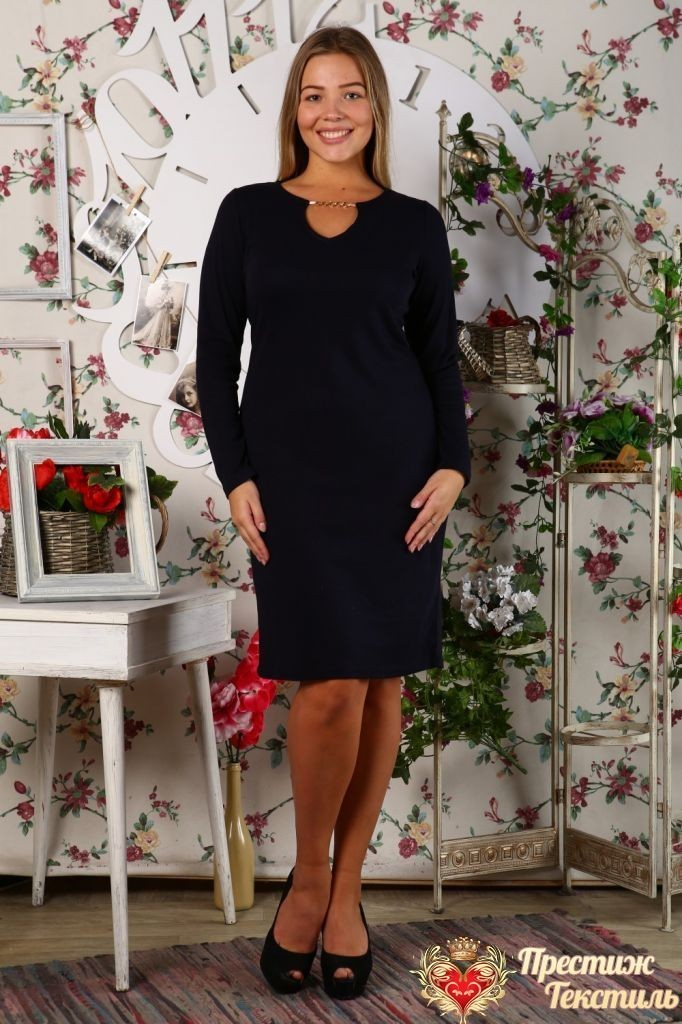 Платье женское iv29617