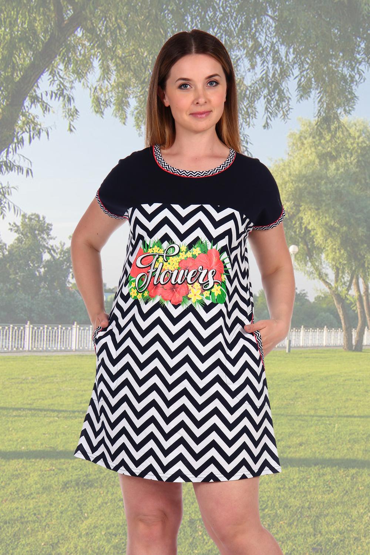 Платье женское Эрблен