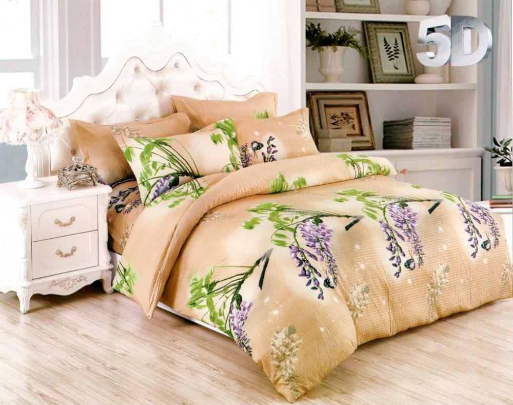 Постельное белье Люпин 5D (жатка) (1,5 спальный) постельное белье дария жатка 1 5 спальный