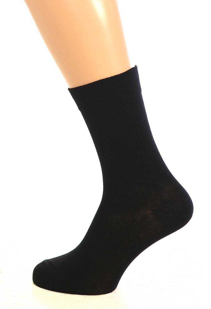 Носки мужские Александр (упаковка 5 пар) носки мужские классика упаковка 5 пар