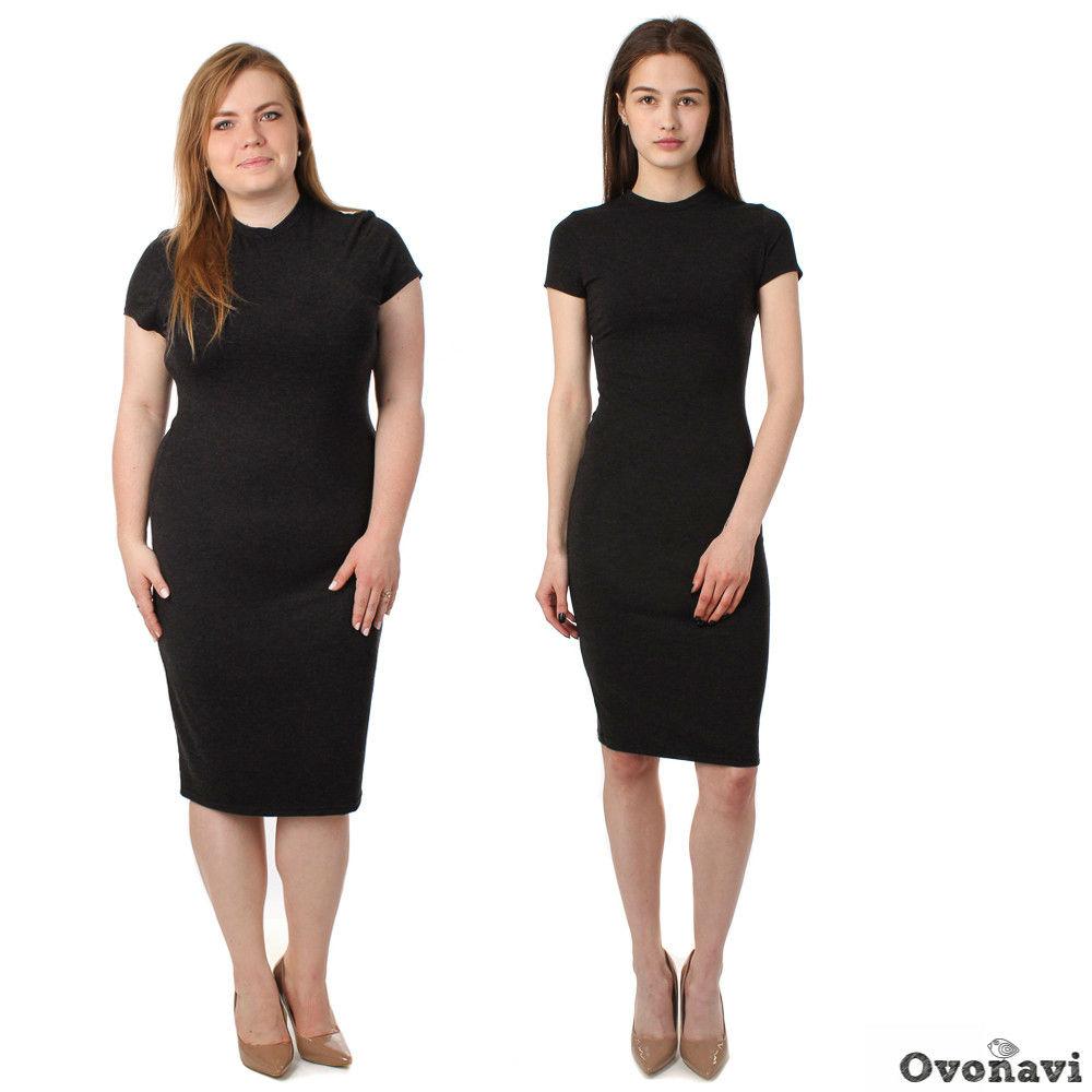 Платье женское Ovonavi-845