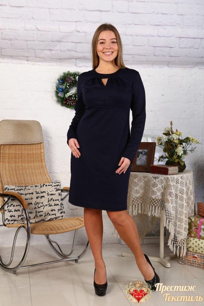 Платье женское iv41944