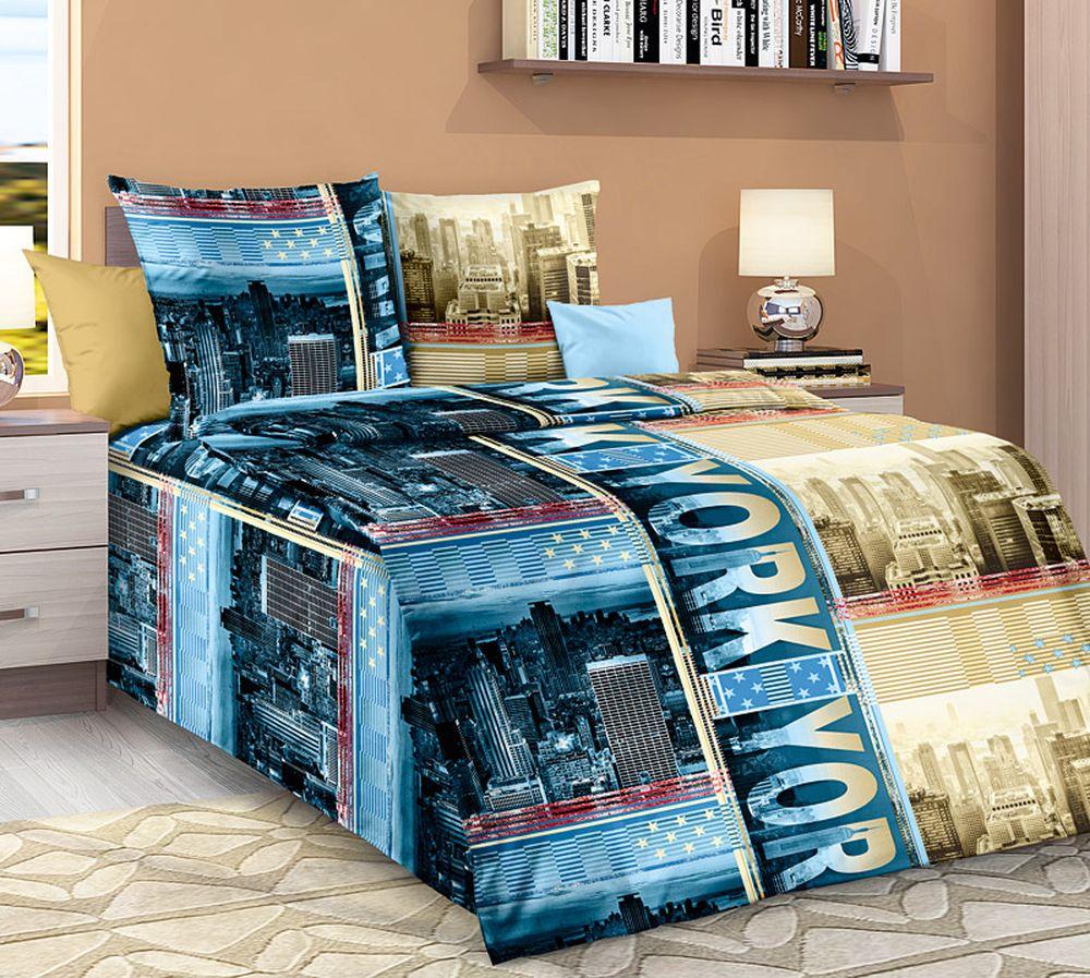 Постельное белье Город (бязь) (1,5 спальный) постельное белье жаркое лето бязь 1 5 спальный