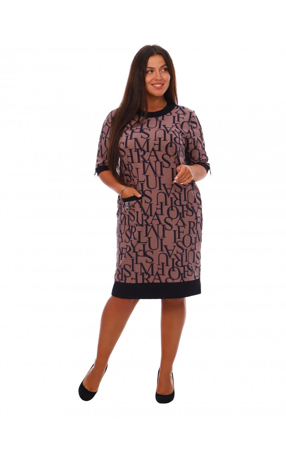 Платье женское iv66427