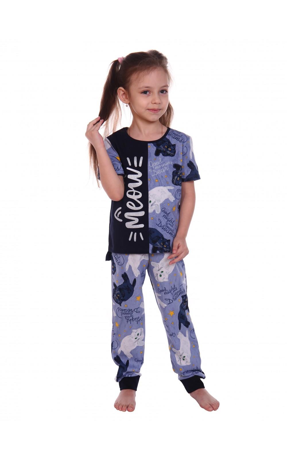 Костюм детский iv64717