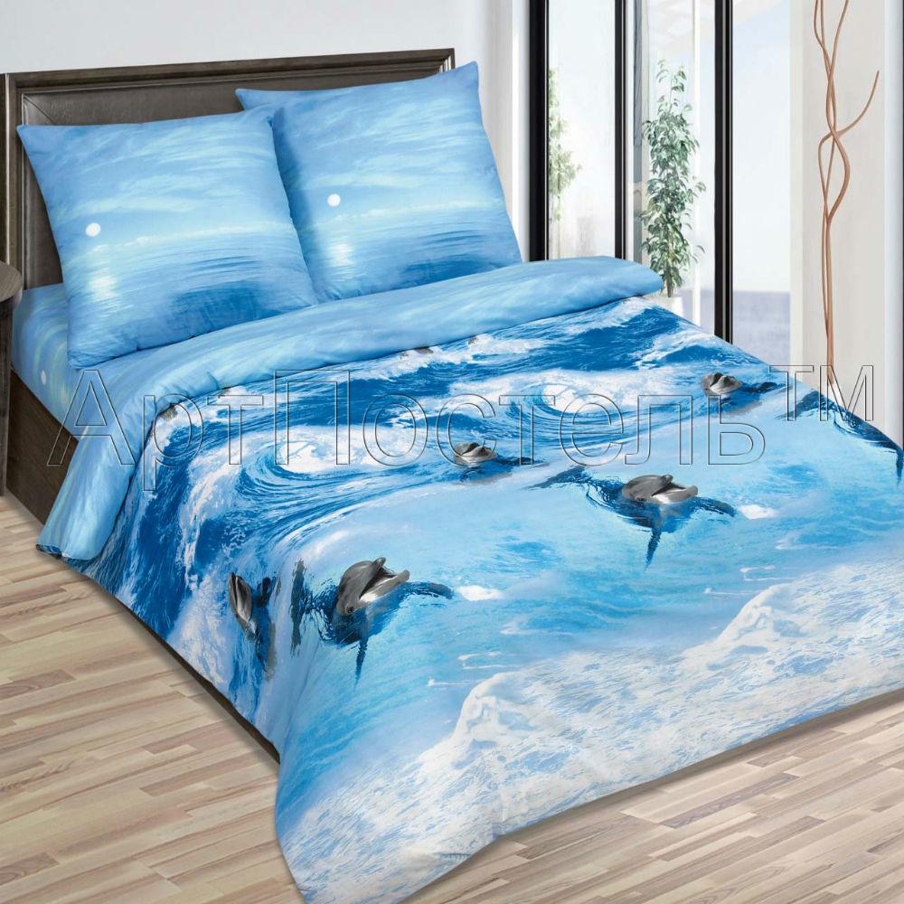 Постельное белье Дельфины (поплин) (1,5 спальный) постельное белье дельфины поплин 1 5 спальный