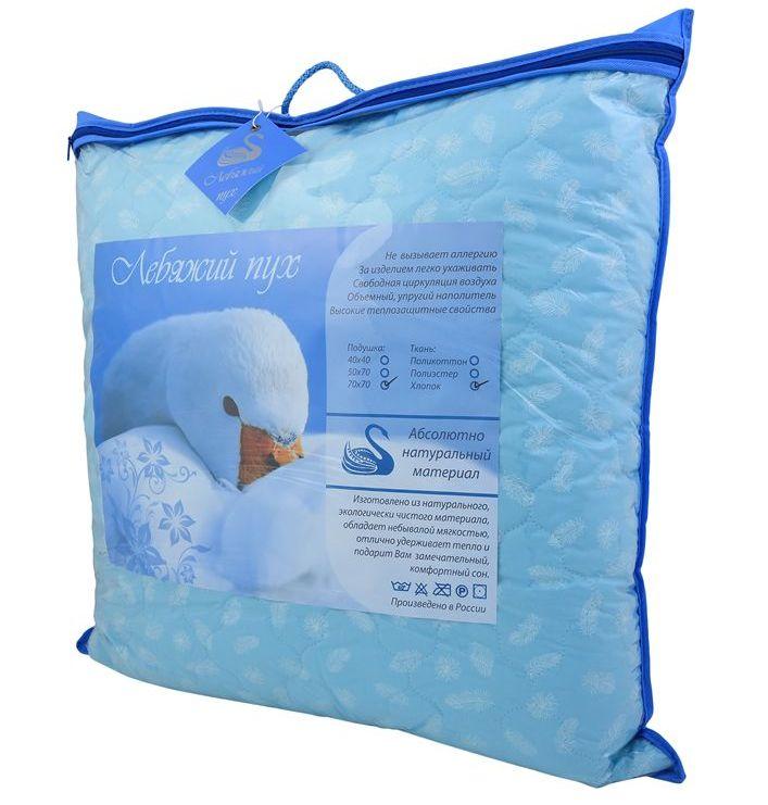 Подушка Баурджед (лебяжий пух, хлопок) (50*70) подушка нежность лебяжий пух тик 50 70